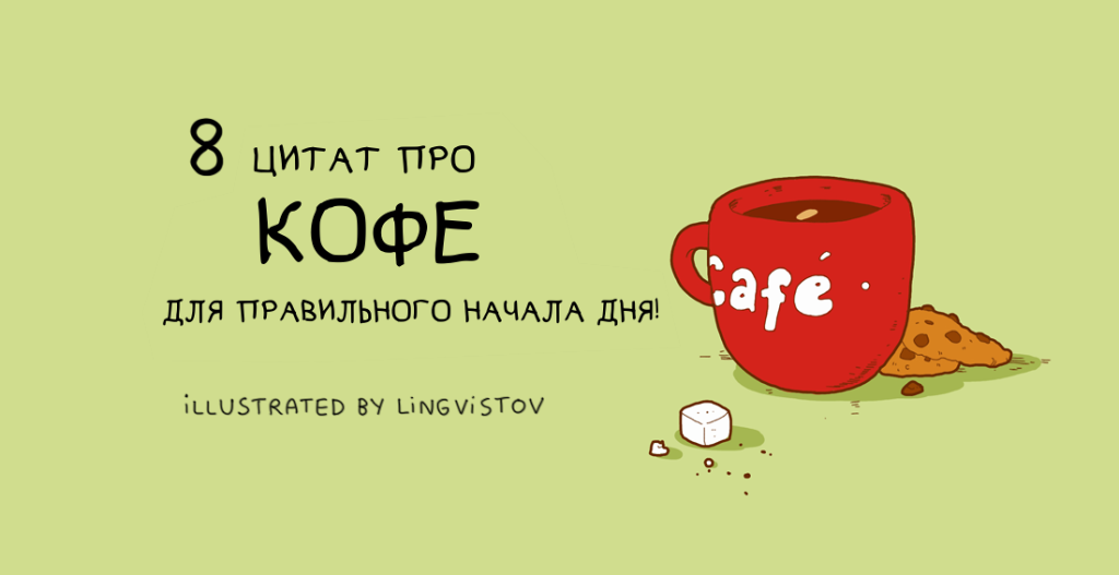 coffee-000.png