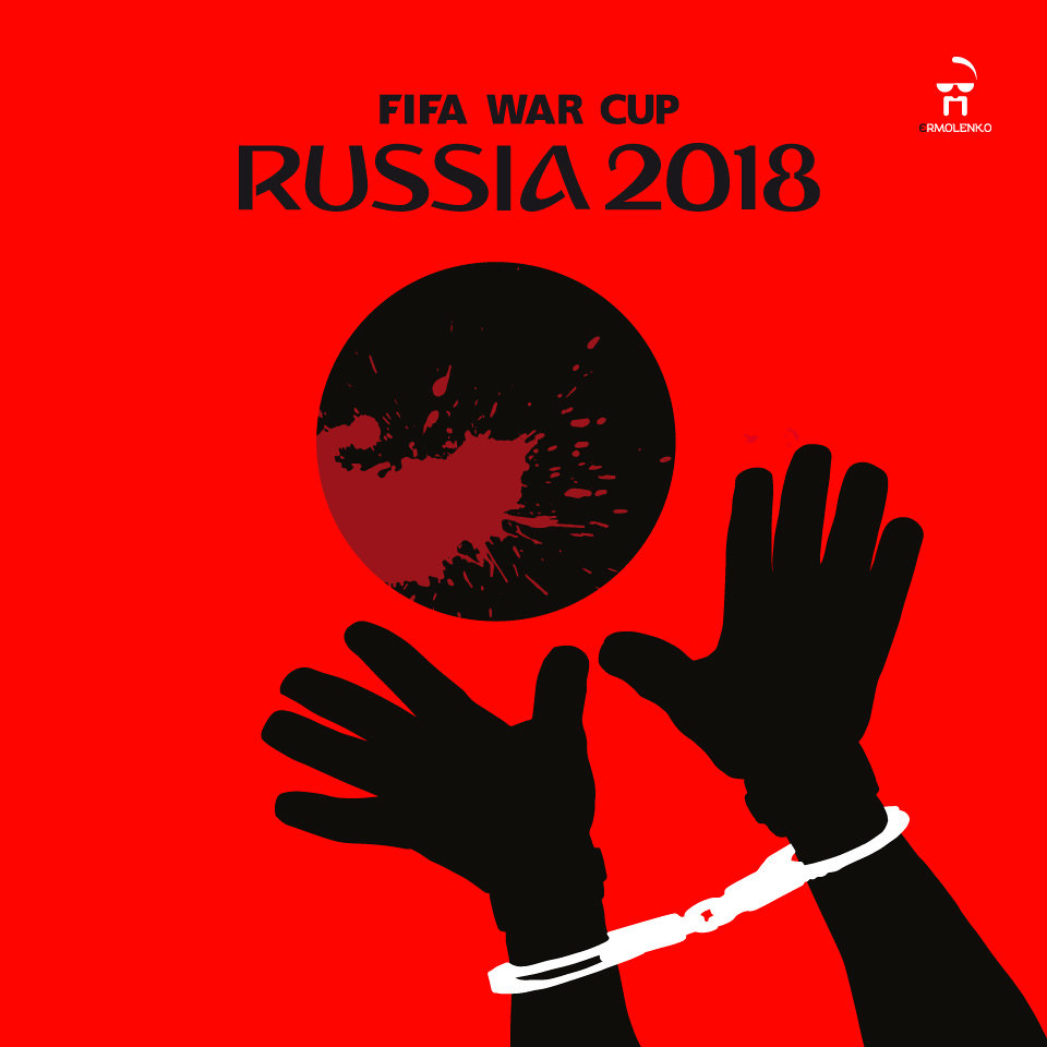 Red-FIFA-World-Cup-in-Russia-2018.jpg